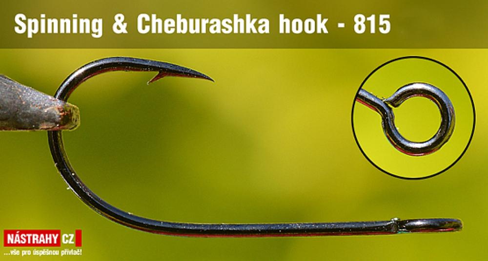 /produkty/127/ockove-haciky/Nastrahy/Haciky-Spinning-and-Cheburashka-hooks-815