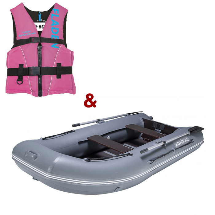 /produkty/239/vianocna-akcia/Admiral-Boats/Cln-AM-200-s-pevnou-podlahou-a-kylom