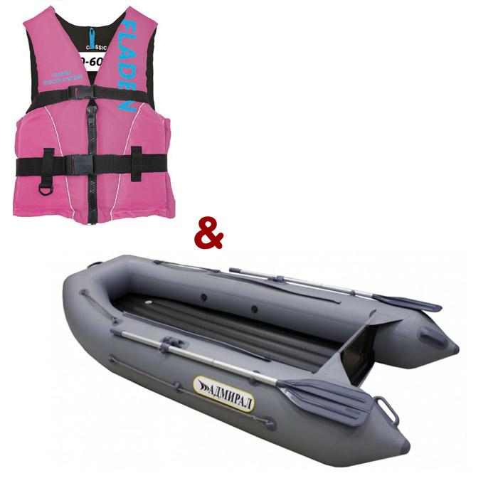 /produkty/239/vianocna-akcia/Admiral-Boats/Cln-AM-290-s-pevnou-nafukovacou-podlahou