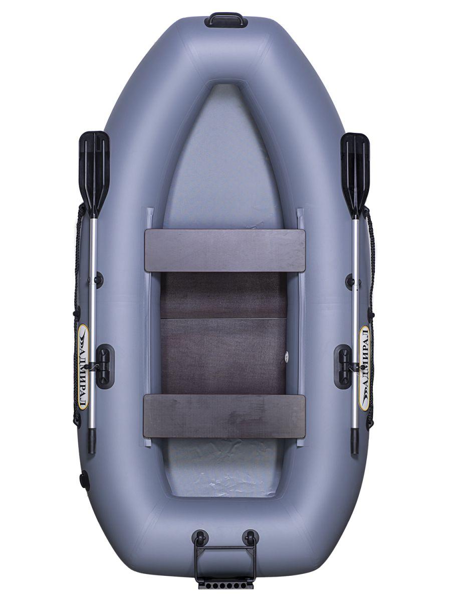 /produkty/103/nafukovacie-clny/Admiral-Boats/Cln-AM-260T-s-pevnou-podlahou